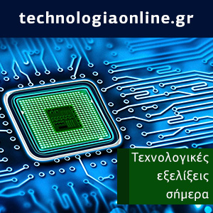 technologiaonline.gr/